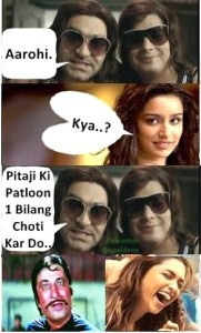 Hindi Funny Photo Comment Pic