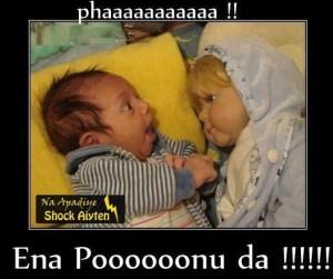 Phaaa Ena Poooonu Da Fb Comment Pic