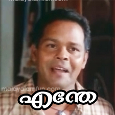 Enthyee Malayalam Funny Comment Pic