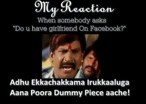 Vadivelu Funny Reaction Fb Comment Pic