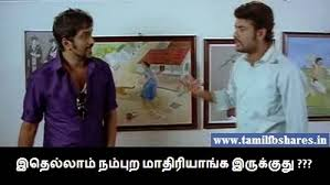 Santhanam and Vimal Funny Comment Pic