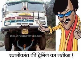 Rajinikanth Funny Photo Comment Pic