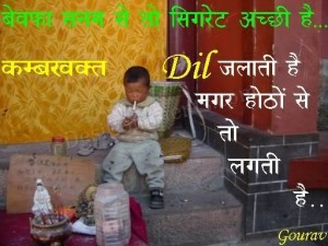 Hindi Funny Photo Comment Pic For Facebook