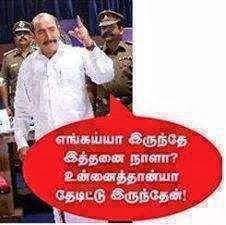 Funny Tamil Fb Comment Pictures For Facebook