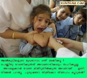 Boys Vs Girls Malayalam Funny Image Fb Pic