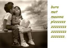 Bura Mat Maanna Plzzz Fb Comment Pic
