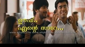Bangalore Days Movie Comment Pic