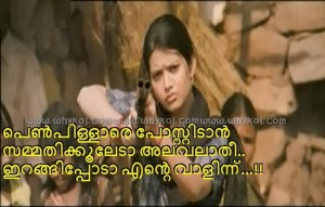 Funny Girl's Fight In Malayalam Comment Pic