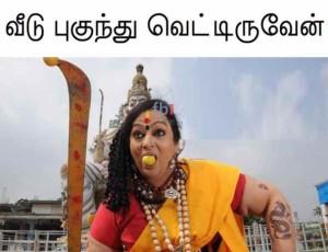 Nalini Kill You Fb Photo Comment Pic