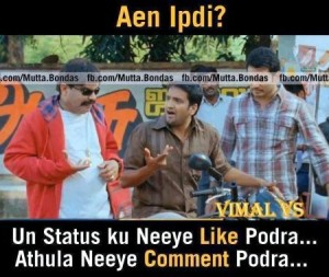 Facebook Funny Comments In Tamil