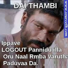 Dhanush Punch About Facebook Comment Pic