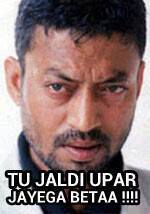 Chal Jaldi Bata Kya Todna Hai?? Fb Pic