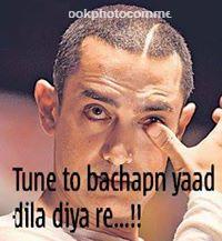 Tune To Bachapn Yaad Dila Diya Re Fb Comments