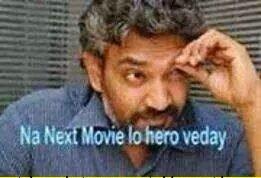Na Next Movie Lo Hero Veday Fb Pic