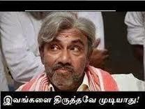 Ivangale Thiruthave Mudiyadhu Fb Photo Comments