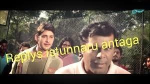 Replys Istunnaru Antaga Telugu Comment Pic For Fb