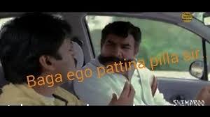 Baga Ego Pattina Pilla Sir Telugu Comment Pic For Fb