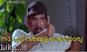 Sreenivasan Photo Comment For Express Like