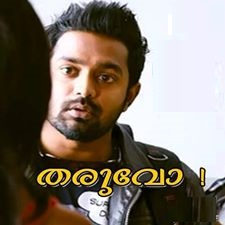 Asif Ali Tharuvo Fb Photo Comment Pic