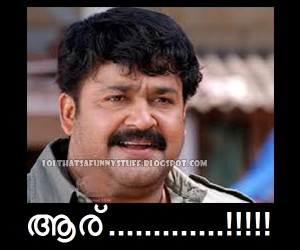 Mohanlal Aaraa...!! Malayalam Photo Comment Pic
