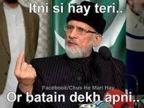 Itni Si Hay Teri Or Batain Dekh Apni Fb Comment Pic