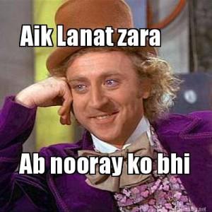 Aik Lanat Zara Ab Nooray Ko Bhi Fb Comment Pic