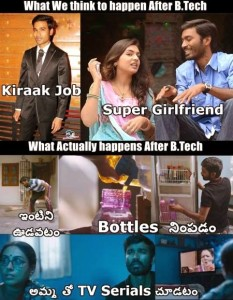 After B.Tech Telugu Funny Photo Pic