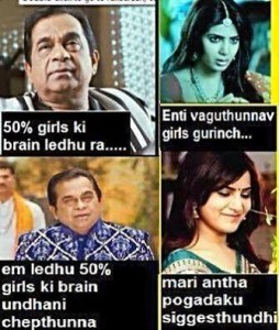 50% Girls Ki Brain Ledhu Ra.... Fb Funny Comment Pic