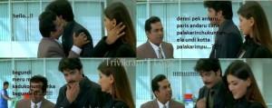 Hello Telugu Movie Funny Comment Pic