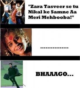 Zara Tasveer Se Tu Nikal Ke Samne Aa Meri Mehbooba