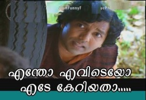 Funny Malayalam Dialogue Facebook Photo comments
