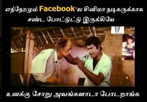 Goundamani Funny Dialogues In Tamil Movie