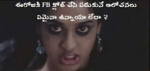 Actress Angry Face Reaction