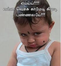 Baby Enna Vacchu Comedy Pannalayae!!!