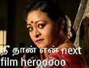Nee Than En Next Film Herooo