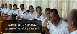 Enthokke Paranjalum Mukhyamanthri Rajivekkanam!