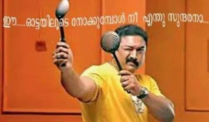 Ee Ottayiloode Nokkumbol Nee Enthu Suntharana..