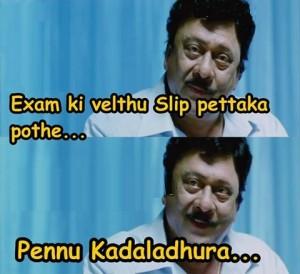 Exam Ki Velthu Slip Pettaka Pothe....