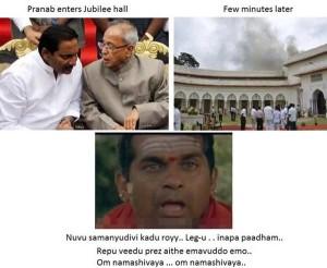 Nuvu Samanyudivi Kadu Royy... Leg-u... Inapa Paadham..
