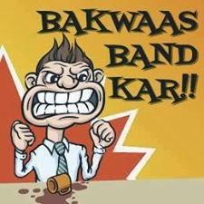 Bakwaas Band Kar !! Funny Joke Pic