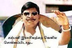Vadivelu Company Vishayatha Veliya Sollapidathu...