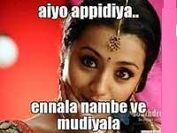 Aiyo Appidiya.. Ennala Nambave Mudiyala