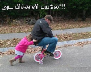 Funny Man With Baby Cycle
