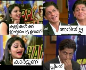 Sharukh Khan And Rimi Tomy Joke In Malayalam