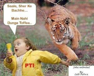 Saale Sher Ke Bachhe.... Main Nahi Dunga Toffee..