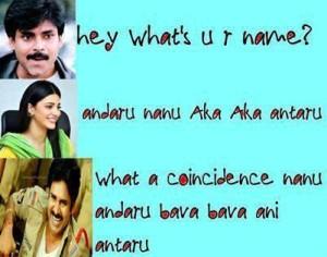 Telugu Funny Dialogues