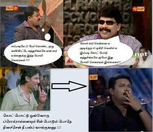 Power Star Srinivasan Latest Funny Punch Dialogue