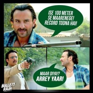 ISE 100 Meter Se Maarenege! Record Todna Hai!