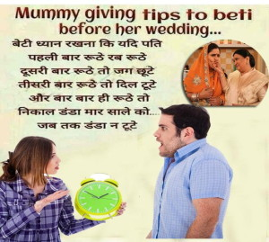 Mummy Giving Tips To Beti Before Her Wedding...