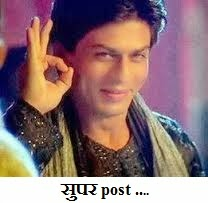 Shah Rukh Khan Says Super Post